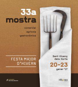 33a Mostra Agrícola i Comercial de Sant Vicenç dels Horts @ Sant Vicenç dels Horts