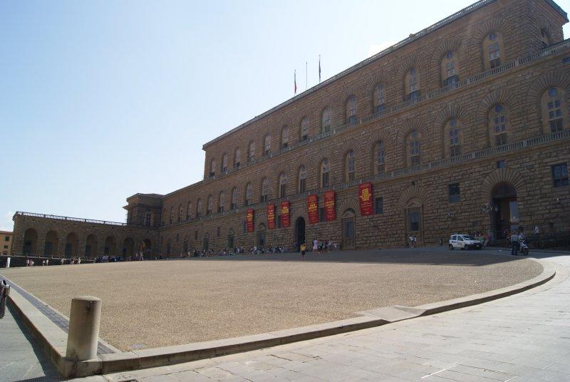Palazzo Pitti - FirenzeWEB