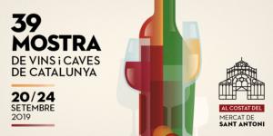 39a Mostra de Vins i Caves de Catalunya @ Ronda de Sant Antoni